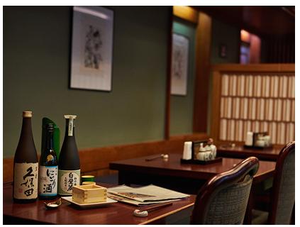 Reiswein im japanischen Restaurant in Hamburg